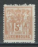 Luxemburg Mi 56B  * MH Perf. 13 1/2 - 1882 Allegorie