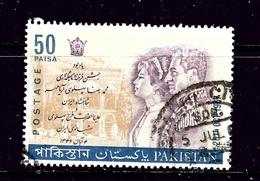 Pakistan 244 Used 1967 Issue - Pakistan