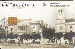 GREECE - Lamia, 08/02, Used - Greece