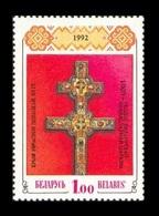 Belarus 1992 Mih. 6 Cross Of St. Ephrosinia Of Polotsk (overprint) MNH ** - Belarus