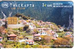 GREECE - Ampelakiotisa Naupaktias, 07/02, Used - Greece