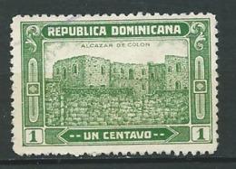 Dominicaine   Yvert N°   216 Oblitéré   -  Po 61520 - Dominicaine (République)