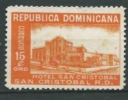 Dominicaine   Yvert N°   412 Oblitéré  ( Trace De Plis )   -  Po 61522 - Dominicaine (République)