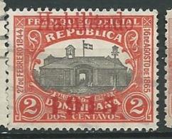 Dominicaine   Yvert N°   176 Oblitéré     -  Po 61527 - Dominicaine (République)