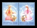 Belarus 1998 Mih. 296/97 Happy New Year And Merry Christmas MNH ** - Belarus