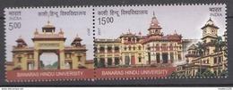 INDIA, 2017, Benaras Hindu  University, BHU, Set 2v Setenant, MNH(**) - India