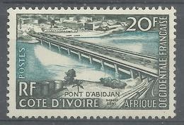 French West Africa (AOF), Bridge, Abidjan, 1958, MH VF - Neufs