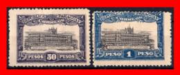 PARAGUAY (AMERICA DEL SUR) 2 SELLOS ANTIGUO - Paraguay