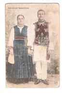 BUKOWINAER BAUERNTYPEN - COUPLE EN COSTUME TRADITIONNEL - Romania