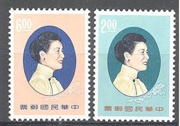Formose: Yvert N° 505/506**; MNH - 1945-... Republic Of China
