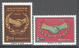 Formose: Yvert N° 524/525**; MNH - 1945-... République De Chine