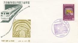 FDC SOUTH KOREA 762,trains - Corea Del Sud