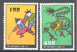 Formose: Yvert N° 531/532**; MNH - 1945-... République De Chine