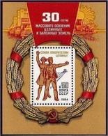 1984  Mi.Bl.170 (**) - 1923-1991 URSS