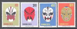 Formose: Yvert N° 533/536**; MNH; Masques D'acteurs - 1945-... République De Chine