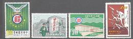 Formose: Yvert N° 537/540**; MNH - 1945-... République De Chine
