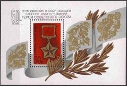 1984  Mi.Bl.173 (**) - 1923-1991 URSS