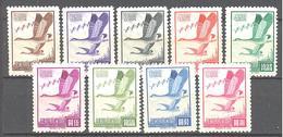 Formose: Yvert N° 551/559**; MNH; Oiseaux; Oies - 1945-... République De Chine