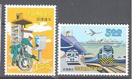 Formose: Yvert N° 564/565**; MNH; - 1945-... République De Chine