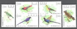 Formose: Yvert N° 580/585**; MNH; Oiseaux; Birds; Vogel - 1945-... République De Chine