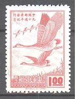 Formose: Yvert N° 600**; Oies - 1945-... République De Chine