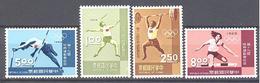 Formose: Yvert N° 624/627** - 1945-... République De Chine