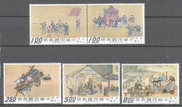 Formose: Yvert N° 655/659** - 1945-... République De Chine