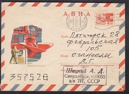 Stationery Used  Cover USSR  . Engineering Day. Turbine. - Usines & Industries