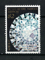Japan Mi:08033 2016.08.01 150 Years Of Diplomatic Relations Between Japan And The Kingdom Of Belgium(used) - 1989-... Empereur Akihito (Ere Heisei)