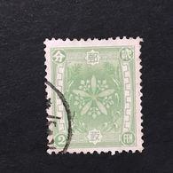 ◆◆◆Manchuria (Manchukuo)  1935  Second China Mail Issue  2F USED  AA787 - 1932-45 Manchuria (Manchukuo)