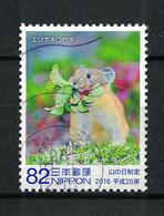 """Japan Mi:08062 2016.08.10 The Establishment Of """"Mountain Day""""(used) - 1989-... Empereur Akihito (Ere Heisei)"""