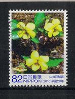 """Japan Mi:08068 2016.08.10 The Establishment Of """"Mountain Day""""(used) - 1989-... Empereur Akihito (Ere Heisei)"""