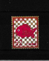 Japan Mi:08107 2016.08.26 Happy Greetings(used) - Used Stamps