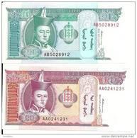 MONGOLIE 10-20 TUGRIK ND1993 UNC P 54-55 ( 2 Billets ) - Mongolie