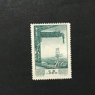 ◆◆◆CHINA  1954  Textile Plant,  Harbin   $200  (8-6)   NEW AA803 - Unused Stamps