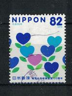 Japan Mi:08168 2016.09.30 The 100th Anniv. Of Postal Life Insurance Service(used) - 1989-... Empereur Akihito (Ere Heisei)