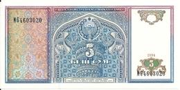 OUZBEKISTAN 5 SUM 1994 UNC P 75 - Ouzbékistan