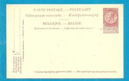 Paquebots De L'Etat Belge.-Ligne Ostende Douvres / VILLE DE DOUVRES - Stamped Stationery