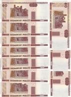 BIELORUSSIE 50 RUBLEI 2000 UNC P 25 ( 10 Billets ) - Belarus