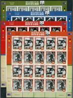 Isle Of Man KB MiNr. 1996-03 Postfrisch MNH Churchill (GF13899 - Man (Ile De)