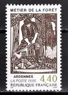 FRANCE  1995 - Y.T. N° 2943 - NEUF** - Frankreich