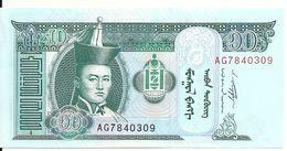 MONGOLIE 10 TUGRIK 2011 UNC P 62 F - Mongolie