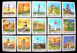 Taiwan 1989-1991 1st Print Lighthouse Stamps Island - 1945-... Republic Of China