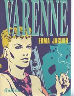 GREEK EROTIC - VARENNE ERMA JAGUAR: ΕΚΔ. ΒΑΒΕΛ (1988) - Books, Magazines, Comics