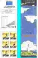 Taiwan 1992 Taiwan Lighthouse Stamps Booklet A1- Perf Across - 1945-... République De Chine