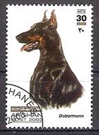 Afghanistan Mi.Nr. 1983 O Dobermann (del1#0012) - Afghanistan