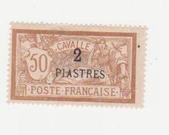 CAVALLE     N° YVERT   14    NEUF SANS CHARNIERES     ( NSCH 1/23 ) - Cavalle (1893-1911)