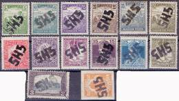 YUGOSLAVIA - CROATIA - S.H.S - PRELOG - LOCAL ISSUE -  LOT  ????? - MNH/MLH/O - 1919 - Croatia