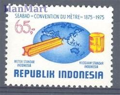 Indonesia 1975 Mi 809 MNH ( ZS8 INS809 ) - Ruimtevaart
