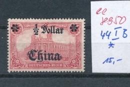 DP.in China  Nr. 44 IB  *   (ee8950  ) Siehe Scan - Deutsche Post In China